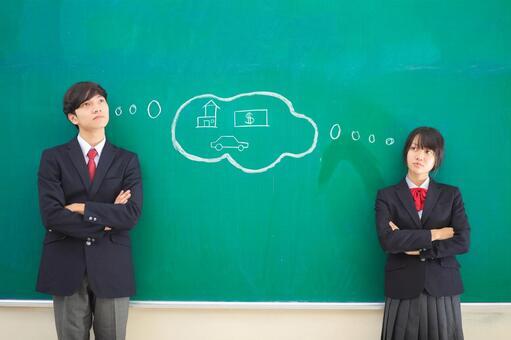 ヤマダ電機バイト:高校生・大学生1