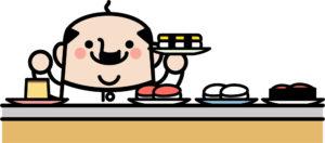 くら寿司のシャリハーフがおすすめの人