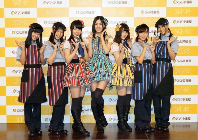 SKE48がココイチの制服を着ている