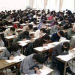 東進 入塾テスト