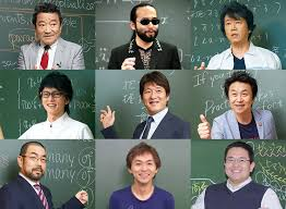 東進の入塾テスト